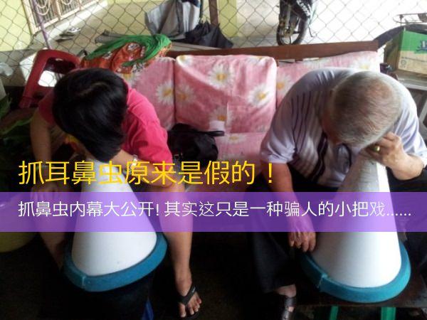 http://www.sharetify.com/2015/06/blog-post_78.html