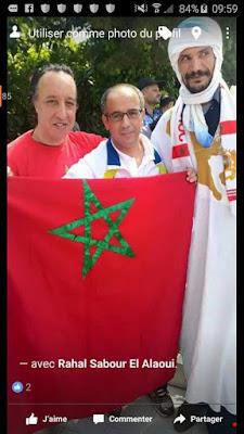 رفاق عدنان - جلالة الملك محمد السادس يدعو الرئيس الجزائري إلى فتح صفحة جديدة