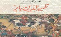 Zaheer Ud Din Babur == An Urdu Translation of Pirimkul Kadyrov's Russian Novel