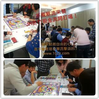 現金流活動緣自於「富爸爸與窮爸爸」一書,類似大富翁紙板遊戲的玩法,  是一個學習理財觀念的遊戲教材