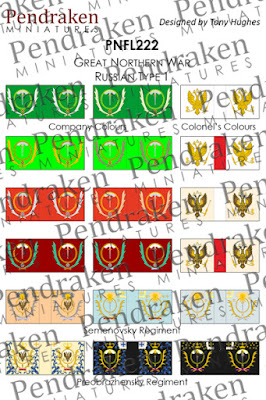 PNFL222   Russian flags, type 1