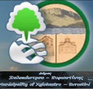 Αποτέλεσμα εικόνας για δήμος ξυλοκάστρου ευρωστίνης