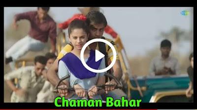 Chaman Bahar Movie download
