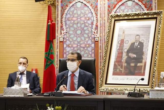 الحكومة المغربية تقرر المرور إلى المرحلة الثالثة من مخطط تخفيف الحجر الصحي