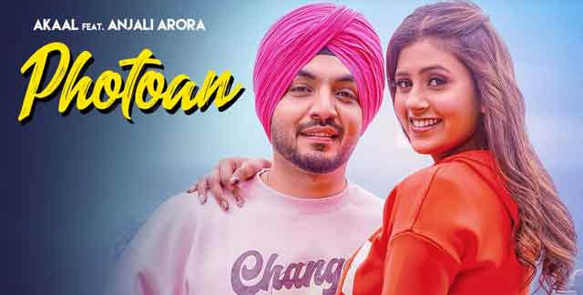 Lyrics Of New Songs Photoan Song By Akaal