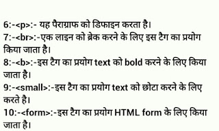 html sikhe hindi me, html language kaise likh