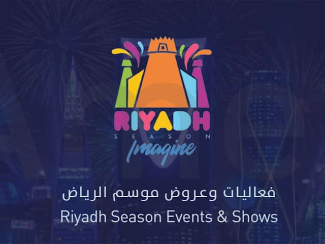 Riyadh Season with 100's of Events from 11th October to 15th December