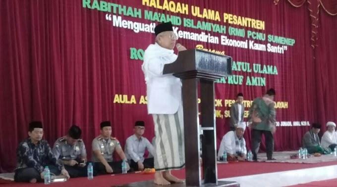 Kiai Ma'ruf Amin: Pesantren Harus Bisa Jadi Solusi Keummatan