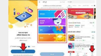 Khabri app download