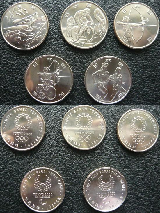 Japan 100 yen 2020 - Tokyo 2020 five new types