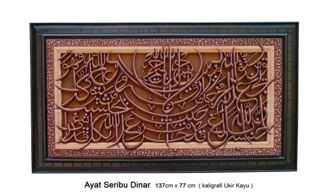 wall sticker islamic