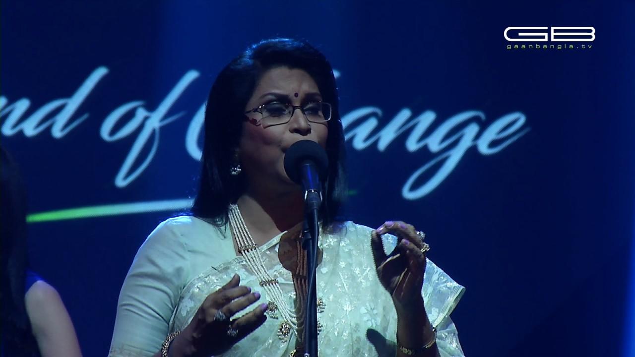Kotobaro Bhebechinu Lyrics ( কতবার ভেবেছিনু ) - Rabindra Sangeet