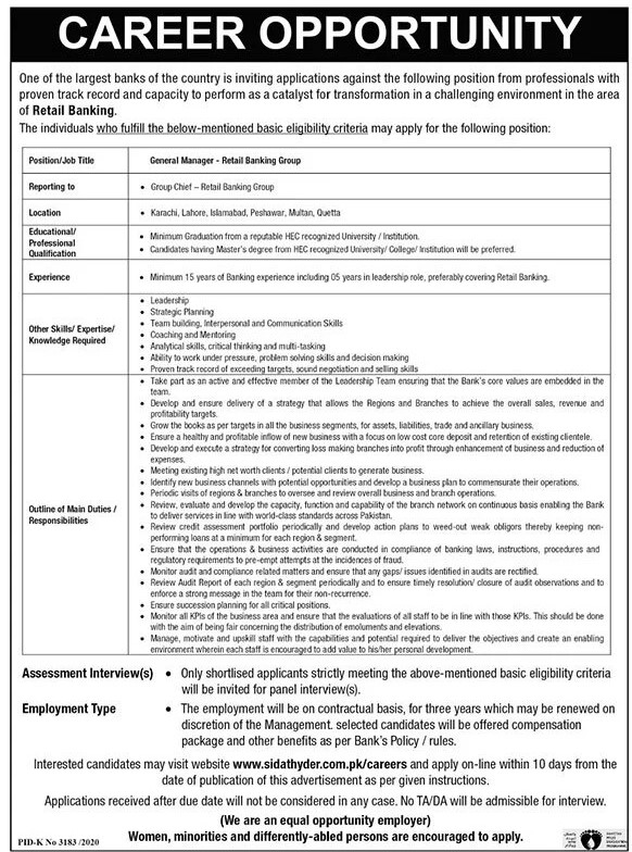 Largest Bank of the Country Jobs 2021 in Pakistan