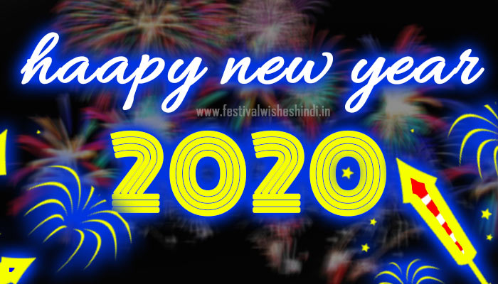 happy new year mom 2020