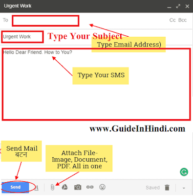 किसी को भी mail कैसे भेजे? Mail ID Login Kaise Kare, How To Send Mail To Any Friend, Office [Guide In Hindi]