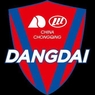2019 2020 Liste complète des Joueurs du Chongqing Dangdai Lifan Saison 2019 - Numéro Jersey - Autre équipes - Liste l'effectif professionnel - Position