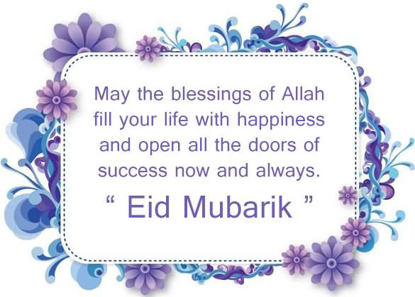 Eid Al-Adha 2018: Happy Bakra Eid Wishes, Quotes, Images