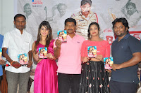 Box Telugu Movie Audio Launch Pos  0026.jpg