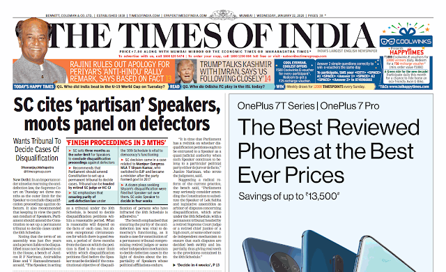Times Of India Epaper 22nd January 2020