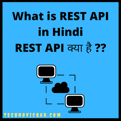 What_is_REST_API_in_Hindi