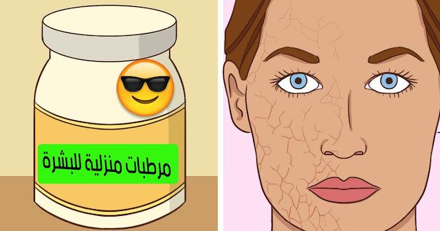 ترطيب البشرة الجافة طبيعيا بـ 10 مرطبات طبيعية منزلية بسيطة وفعالة | ملكة العرب.
