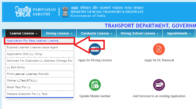 learning driving licence ahmedabad