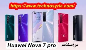 سعرو مواصفات هاتف Huawei Nova 7 pro 2020