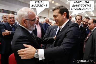 ΔΙΑΠΛΟΚΗ ΣΥΡΙΖΑ - Μετά τα 90.000.000 που χάρισε στον Κοντομηνά του Alpha ο Τσίπρας χαρίζει και 42.000.000 στον Σαββίδη του Open