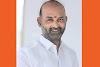 భాగ్య నగర్ వాసులకు బంపర్ ఆఫర్లు - వరద నష్టంపై బిజెపి హామీల వర్షం