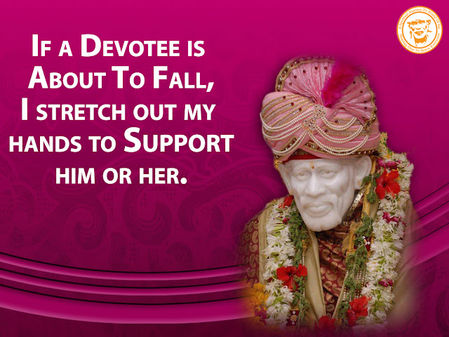 Request For Help - Anonymous Sai Devotee