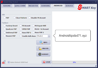 MART Key Smart Key V1.0.2 Full Active  For Password Free Download By Androidtipsbd71