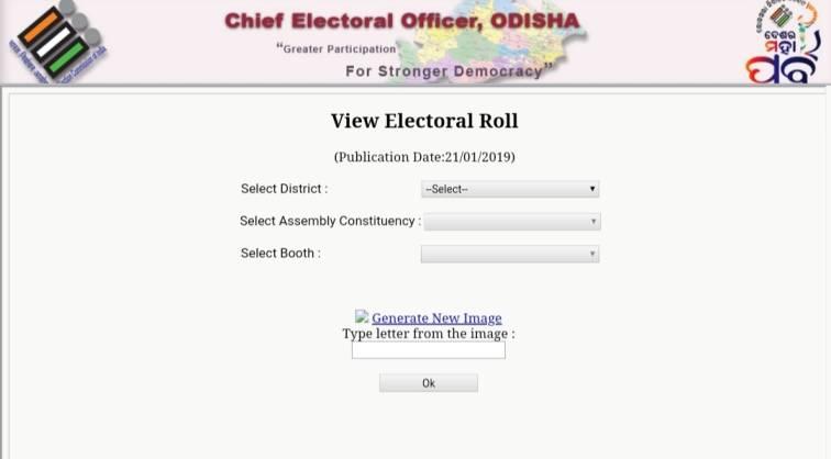 Download Odisha Voter List