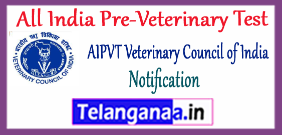 AIPVT All India Pre-Veterinary Test 2018 Notification Application Admit Card Result