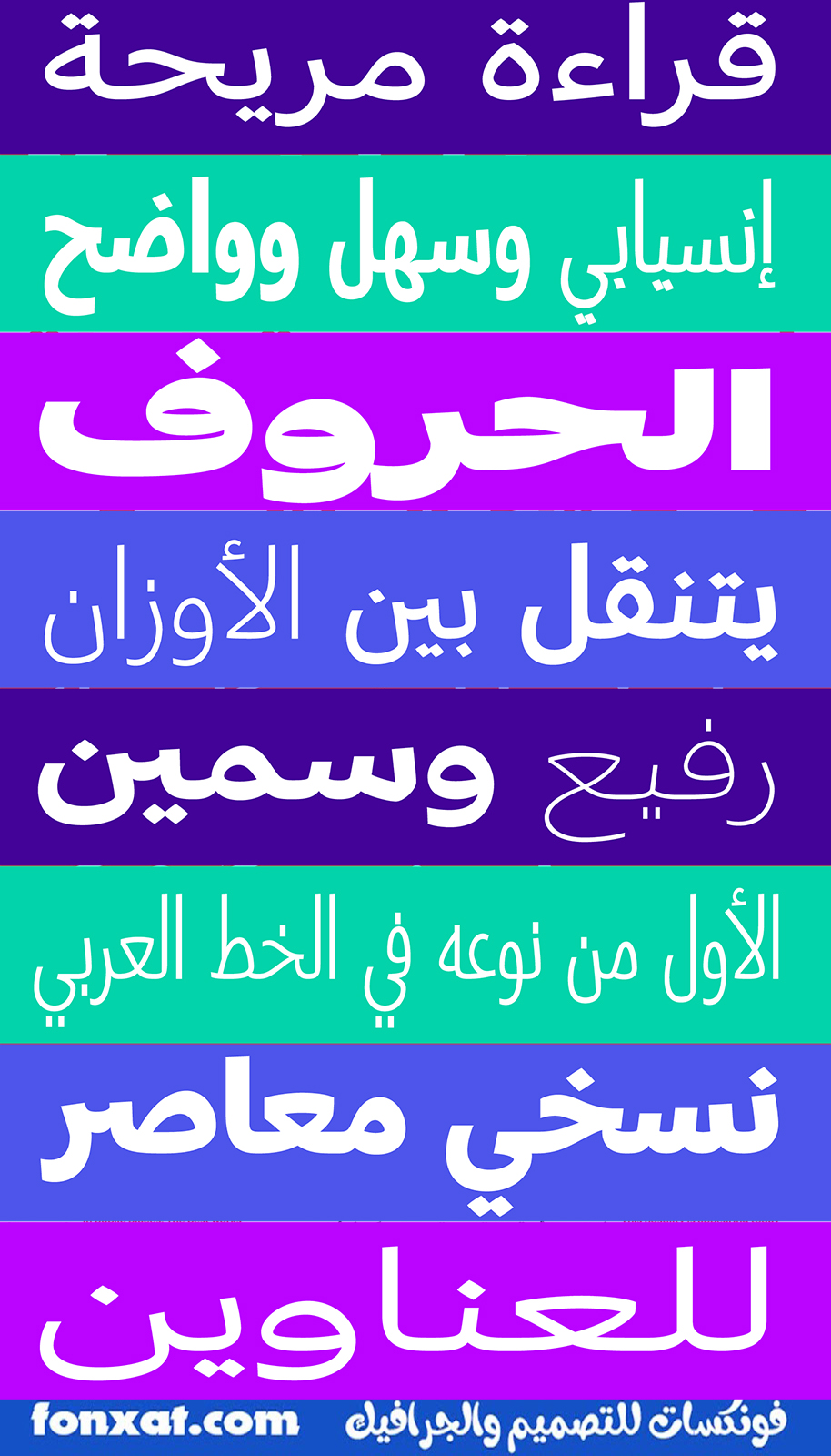 Download the Arabic Greta font for design in beautiful and simple font