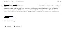 70000 в МММ-2021