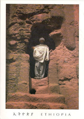 part of Rock-Hewn Churches, Lalibela (UNESCO WHS)