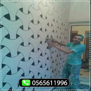 معلم دهانات بمكه المكرمه 0565611996