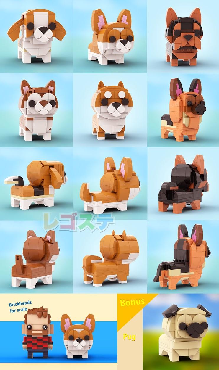 2020年第2回レゴアイデア製品化候補のお犬様セット