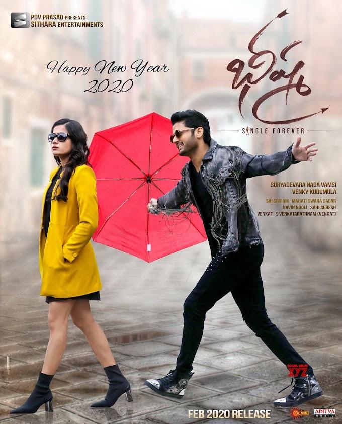 Bheeshma Hd Telugu Full Length Movie Download 2020