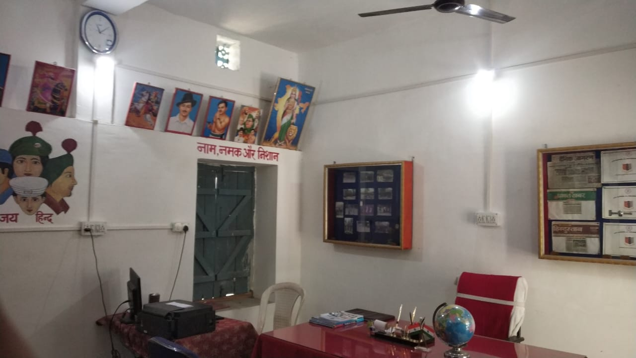 jamunilal library
