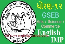 GSEB STD 12 ENGLISH IMP FOR MARCH 2020 EXAM