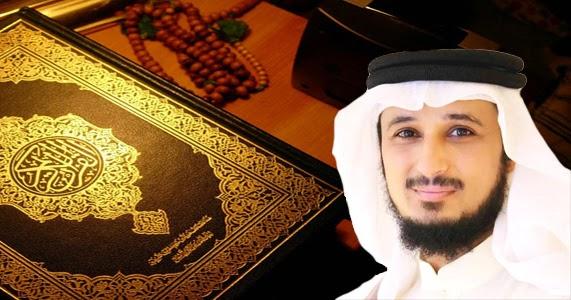 تحميل القران الكريم بصوت فارس عباد مجانا