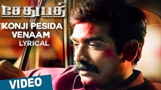 Konji Pesida Venaam Song with Lyrics _ Sethupathi _ Vijay Sethupathi _ Nivas K Prasanna