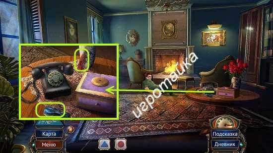 семейные тайны 3 берем зажигалку и скальпель на столе