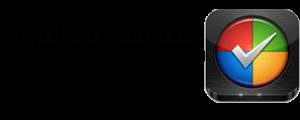 قلعة التطبيقات العربية