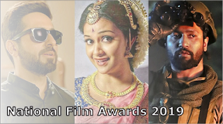National Film Awards 2019 complete winner List In Hindi