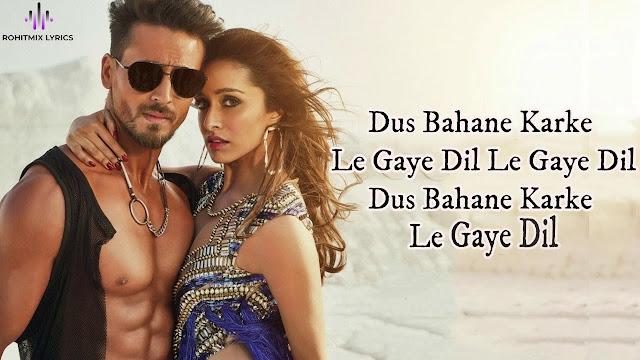 Dus Bahane 2.0 Lyrics Song- Baaghi 3 Lyrics  Vishal, Shekhar Ft. KK, Shaan
