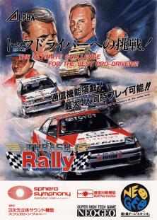 Thrash Rally+arcade+portable+game+art+flyer