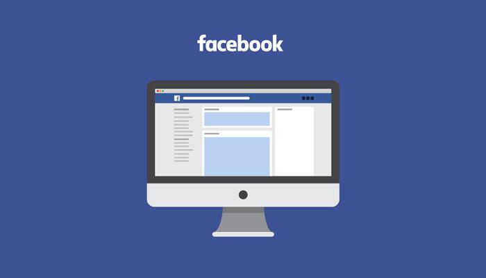 إضافة صفحتك على الفيسبوك الى مدونتك أو موقعك الخاص بطريقة بسيطة