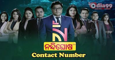 Nandighosha TV reporter anchor contact number